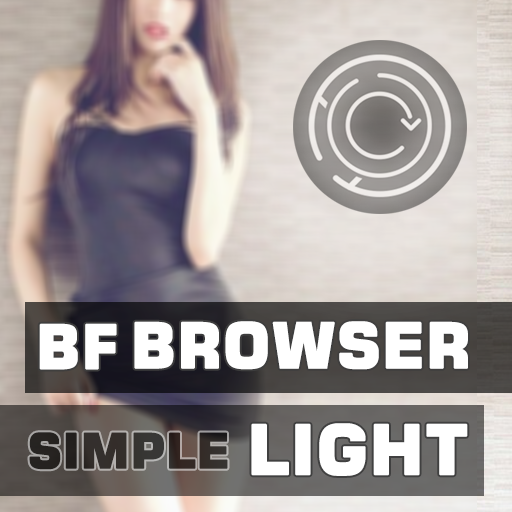 BF Browser Light Simple