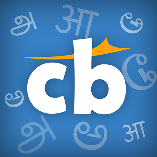Cricbuzz – In Indian Languages