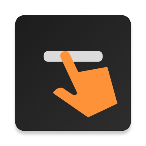 [Discontinued] Navigation Gestures–Swipe Controls