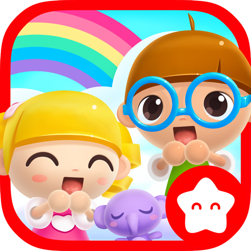 Happy Daycare Stories – School playhouse baby care