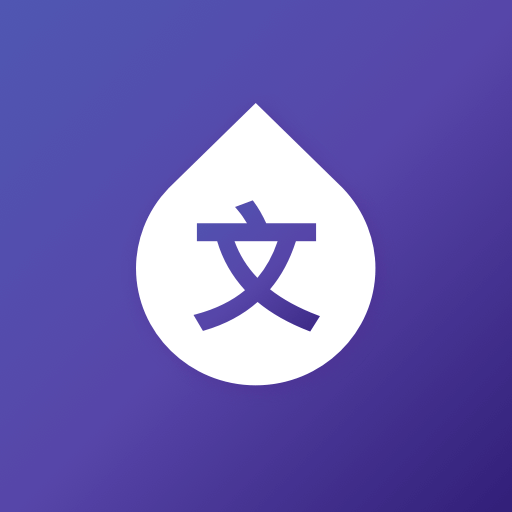 Learn Chinese, Japanese writing, ASL, with Scripts