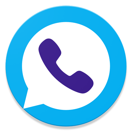 (Legacy Version) Unlisted – Second Phone Number