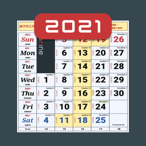 Monthly Calendar & Holiday