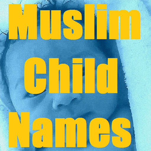 Muslim Child  Names (A-Z)
