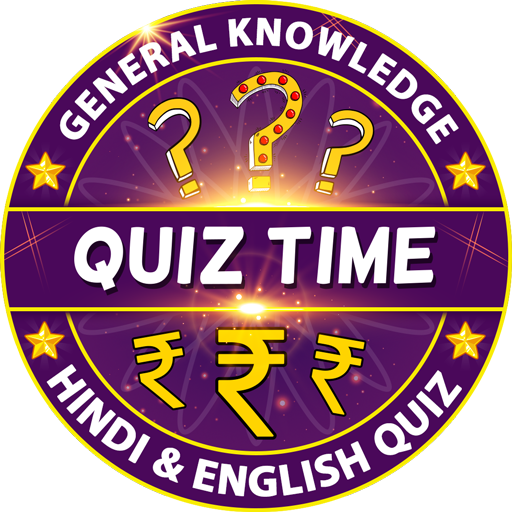Quiz Games 2021:Trivia Fun Question Games for free