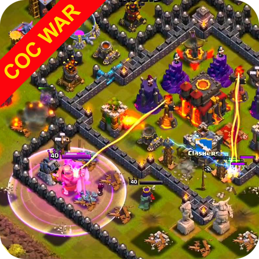 War layouts for Clash of Clans