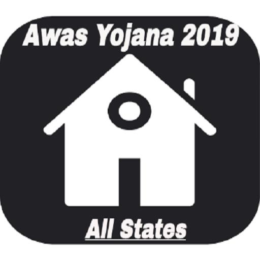 pm awas yojana new list 2021-22 and guide